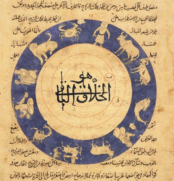 astrologia_arabe